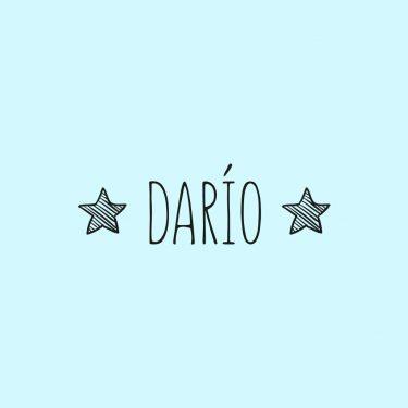 sello_ropa_estrella_rayas_2